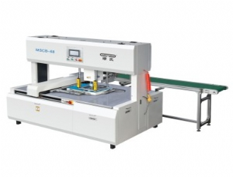 MSCB-68 Series Automatic Sreipping Machine