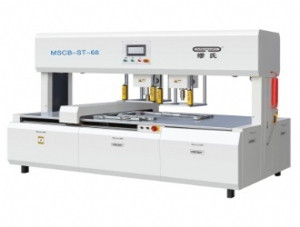 MSCB-ST-68 Series Automatic Sreipping Machine